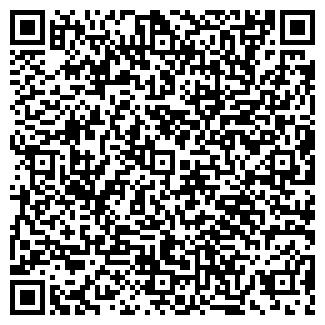 QR-код с контактной информацией организации Белгрузоподъёмспецтехника, СООО