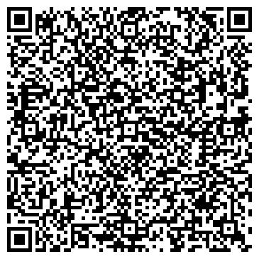QR-код с контактной информацией организации Царюк (Hi-Tech),ЧП