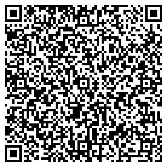 QR-код с контактной информацией организации Бойко Студия, ЧП
