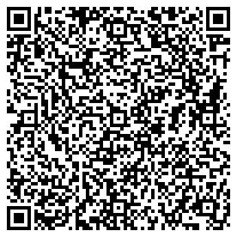 """QR-код с контактной информацией организации ООО """"Ландромат"""""""