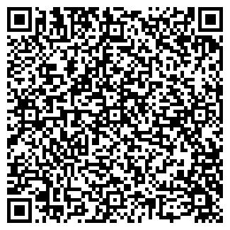 QR-код с контактной информацией организации Табличка - мастерская, ЧП