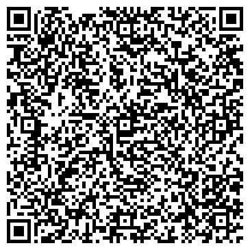 QR-код с контактной информацией организации Галькевич, ЧП