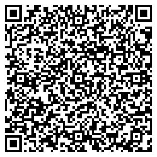 QR-код с контактной информацией организации Общество с ограниченной ответственностью Тетра-в