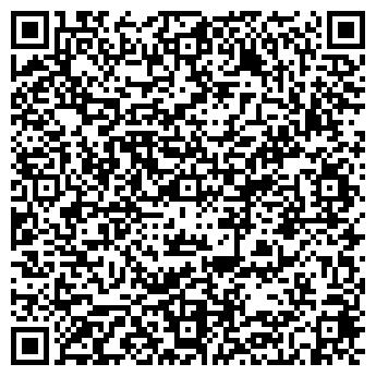 QR-код с контактной информацией организации Фавор ЛТД, ООО