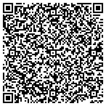 QR-код с контактной информацией организации Еко - Виста (Eco Vista), ООО
