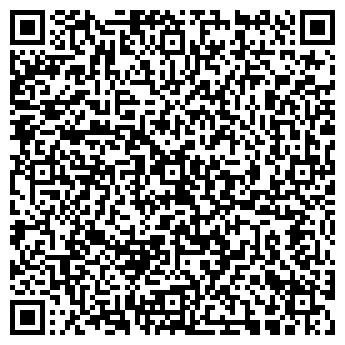 QR-код с контактной информацией организации Падаакс, ООО
