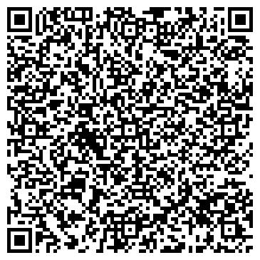 QR-код с контактной информацией организации Альфа-Технологии, ООО