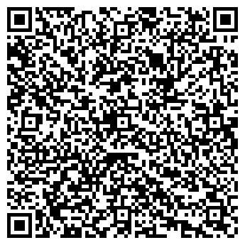 QR-код с контактной информацией организации Хорека Профи, ЧП