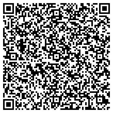 QR-код с контактной информацией организации Конкордспецстрой, ООО