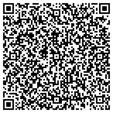 QR-код с контактной информацией организации ХАЙЛАЙТ-ПРЕСС, ООО