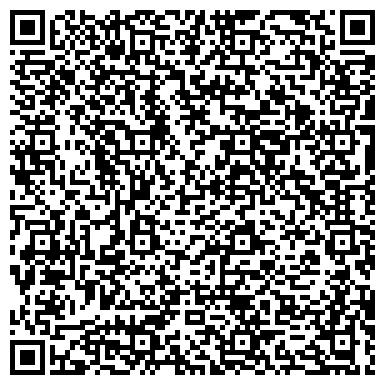 QR-код с контактной информацией организации Оптом в Хмельницке