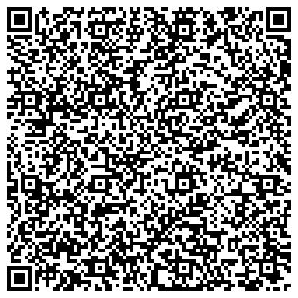 QR-код с контактной информацией организации Завод подъемно-транспортного оборудования ВИРА-СЕРВИС ИНТЕРМАШ, ООО