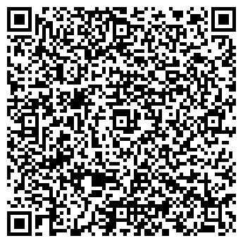 QR-код с контактной информацией организации Грумус, ООО