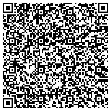 QR-код с контактной информацией организации Микс, Торгово-сервисный центр