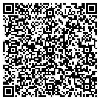 QR-код с контактной информацией организации РУБИН-СЕРВИС, ООО