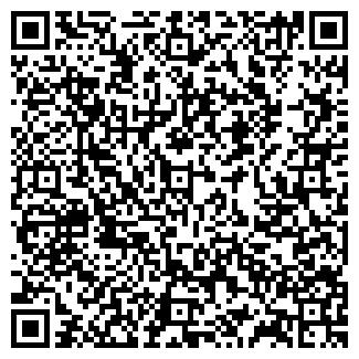QR-код с контактной информацией организации БУТ, ЧП