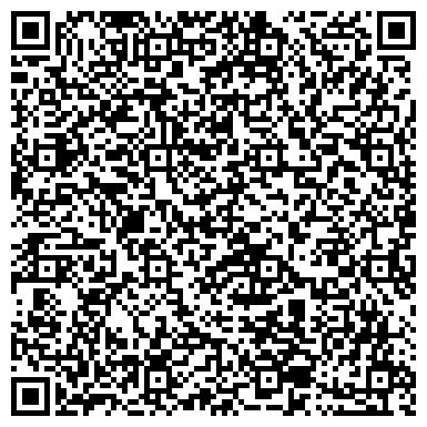 QR-код с контактной информацией организации Мир свадебных автомобилей, ЧП