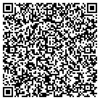 QR-код с контактной информацией организации Серый А. А., ЧП