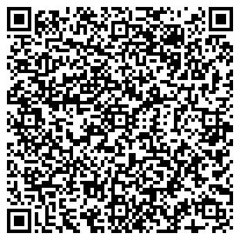QR-код с контактной информацией организации Вендинг Сервис, ООО