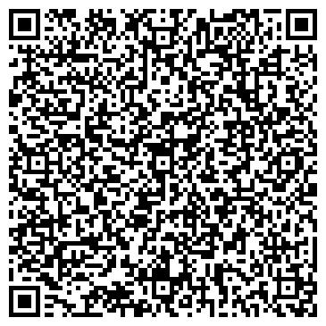 QR-код с контактной информацией организации Ледовит, ООО (ТМ Ледовит)