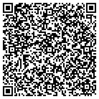 QR-код с контактной информацией организации Фан, ООО