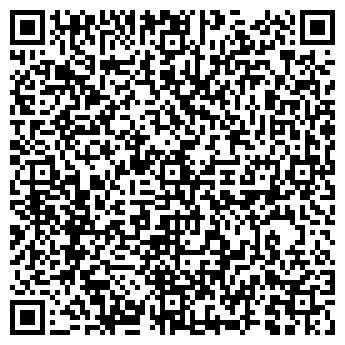 QR-код с контактной информацией организации Гертнер, СПД