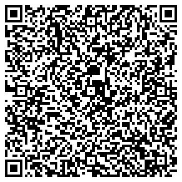 """QR-код с контактной информацией организации компания """"Прибыльный трейд-маркетинг"""""""