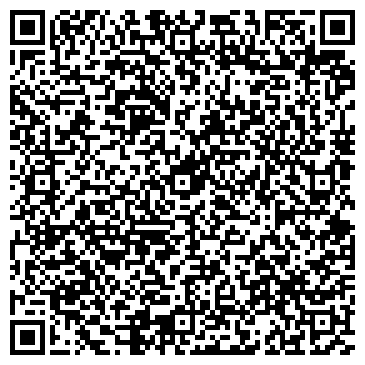 QR-код с контактной информацией организации Сиба-Вендинг Украина, ООО