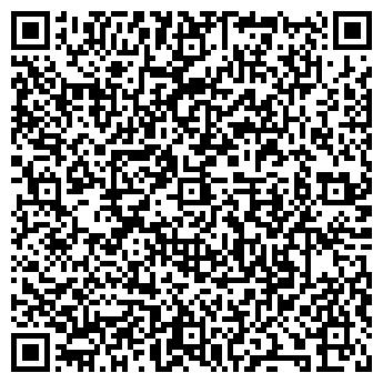 QR-код с контактной информацией организации Басина, ЧП