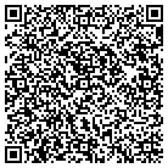 QR-код с контактной информацией организации Сайленс, Компания