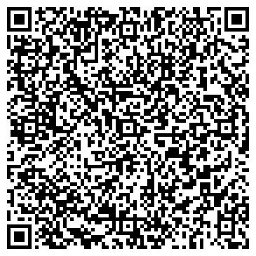 QR-код с контактной информацией организации Кава капс, ЧП