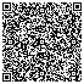 QR-код с контактной информацией организации РТС-Бюро, ООО