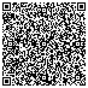 QR-код с контактной информацией организации Аромат ЛТД, ООО