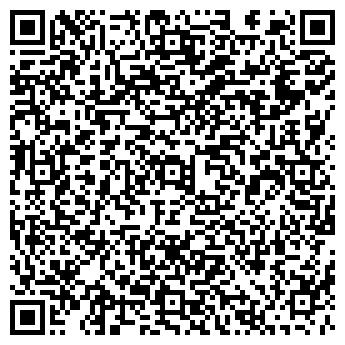 QR-код с контактной информацией организации Espresso-shop, ЧП