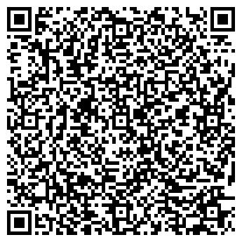 QR-код с контактной информацией организации Kava-shop, ООО