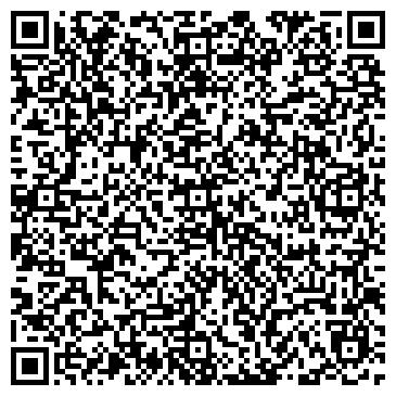 QR-код с контактной информацией организации Альта Гурмэ Групп, ООО