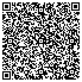 QR-код с контактной информацией организации ИНПРЕКО, ООО