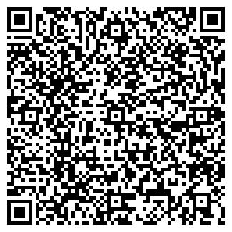 QR-код с контактной информацией организации СЕМЬЯ НА САДОВОМ