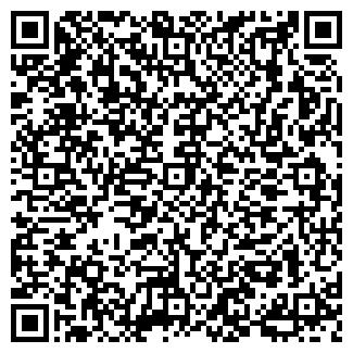 QR-код с контактной информацией организации Кофевар, ЧП