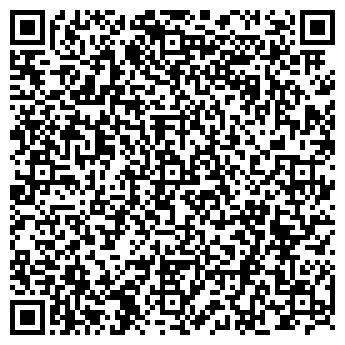 QR-код с контактной информацией организации ВКУСняшка, компания