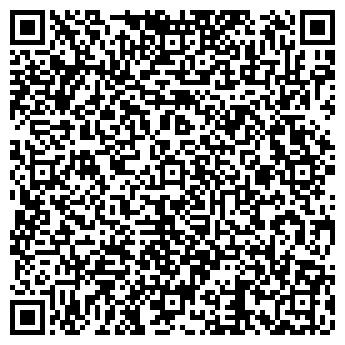 QR-код с контактной информацией организации Фо шоп, Магазин (4shop)