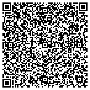 QR-код с контактной информацией организации Вершигора А.В., ФЛП