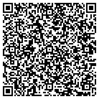 QR-код с контактной информацией организации Промхарчкомплект, ООО