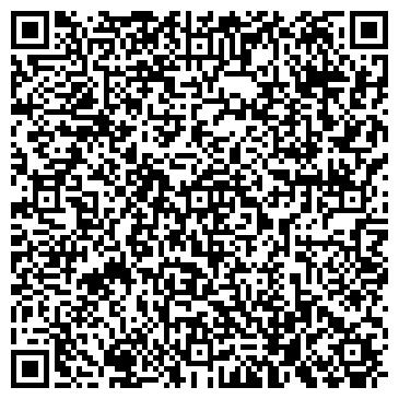 QR-код с контактной информацией организации Кедр Эспрессо Хаус, ООО