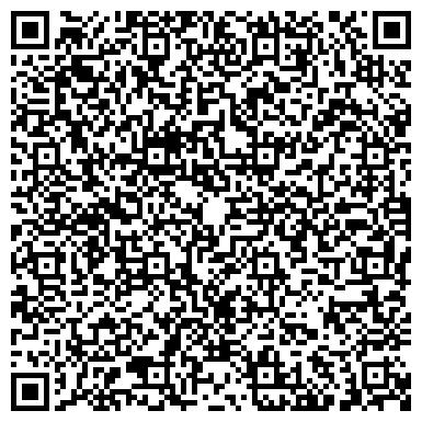 QR-код с контактной информацией организации Кофейня - Три чашки кофе-зерно-кофе, ООО