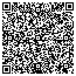 QR-код с контактной информацией организации СЛУДСКИЙ