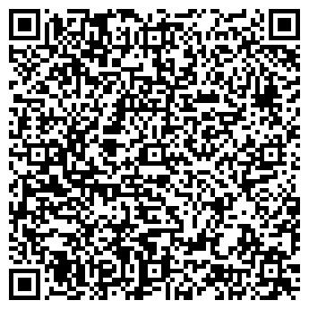 QR-код с контактной информацией организации Кофе Групп, ООО