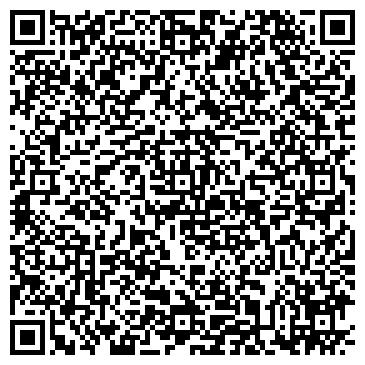 QR-код с контактной информацией организации РОСТ, ЧФ (Прачечное оборудование)