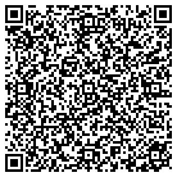 QR-код с контактной информацией организации Винат, ЧП