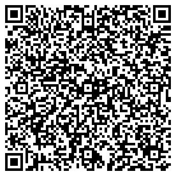 QR-код с контактной информацией организации Эдо, ЧП (Edo)